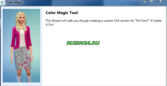 Программа Color Magic