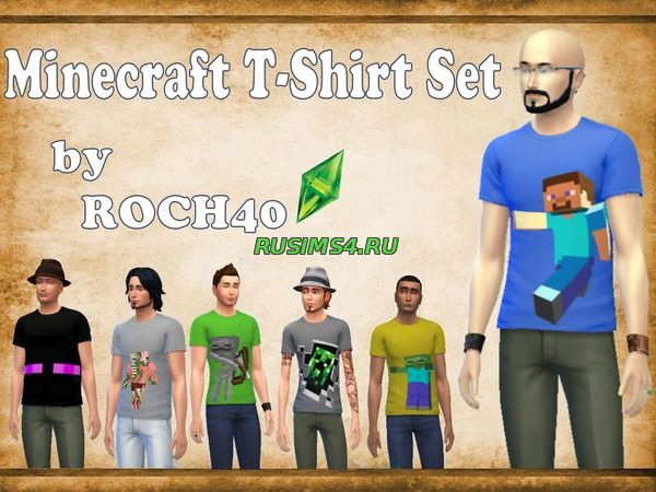 Minecraft T-Shirt Set v2 от ROCH40