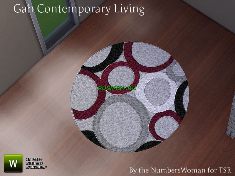 Gab Contemporary Living Rug от TheNumbersWoman