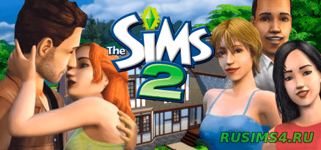 The sims 2 deluxe edition